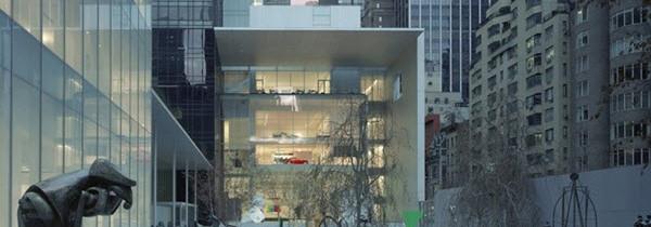 Les meilleurs musées de New York