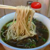 Les meilleurs restaurants chinois de New York