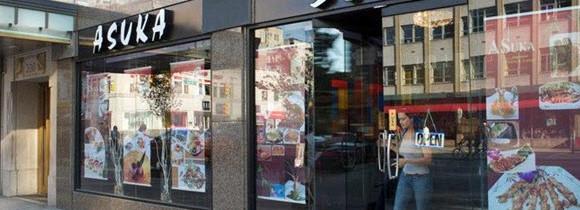 Guide des meilleurs restaurants japonais de New York